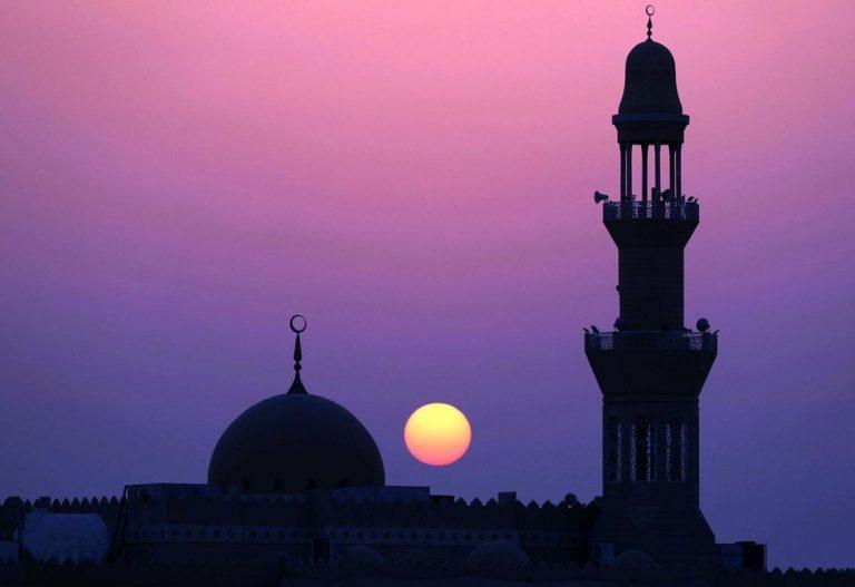 Beginning of Ramadan