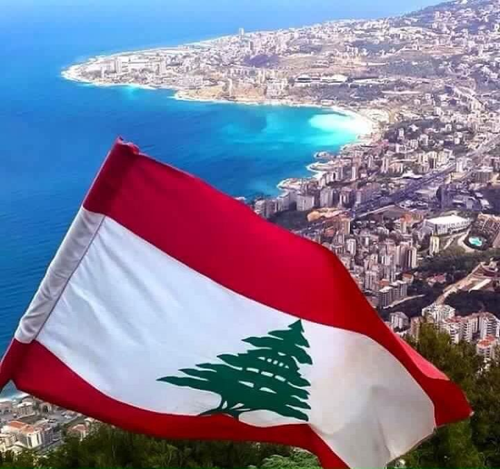 Pray for the People of Lebanon
